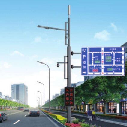 多桿合一多功能綜合桿 智慧路燈 組合燈 標志牌 LED照明 監控 紅綠燈桿