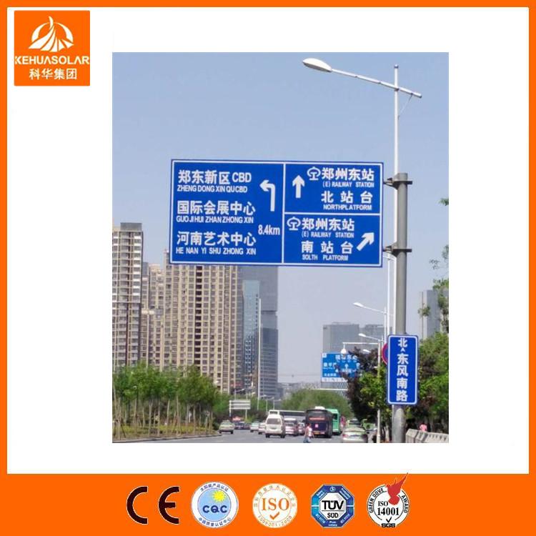 道路標志桿 標牌桿 誘導屏桿 高速公路指示牌桿