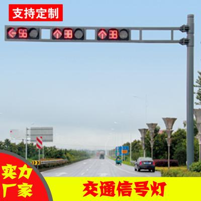交通信號燈桿