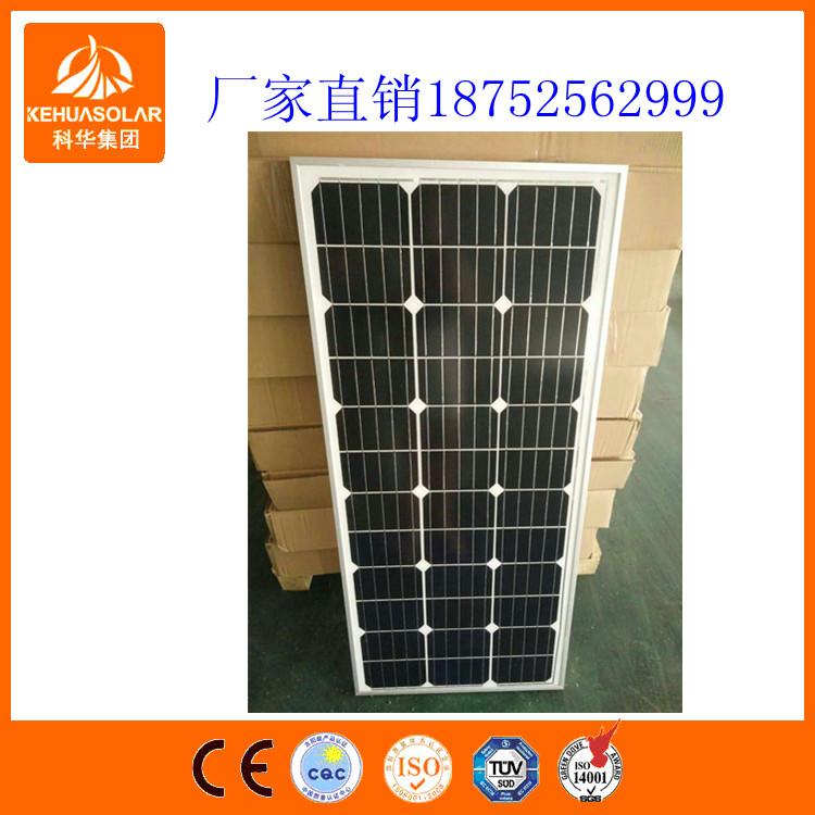 多晶太陽能板折疊充電板小型柔性太陽能光伏組件太陽能電池板發電