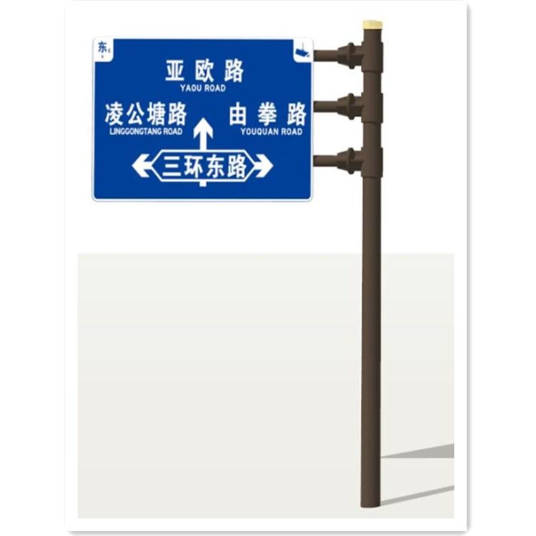 交通標志牌公路標志桿F型標志牌立桿