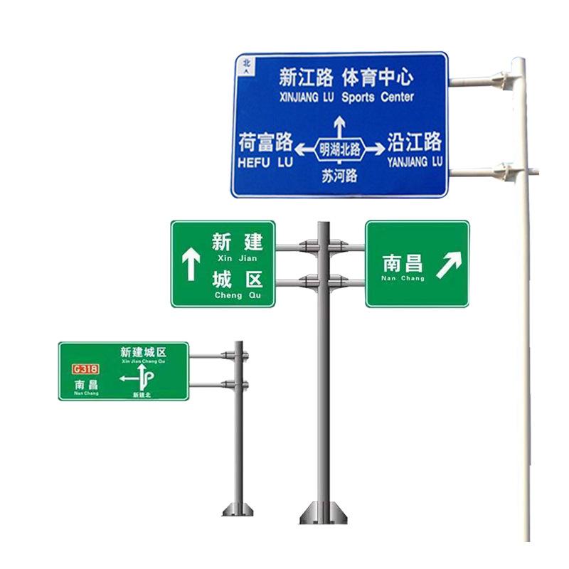 標志牌桿 標牌 F桿 龍門架道路指示牌  江蘇省科華光電科技有公司