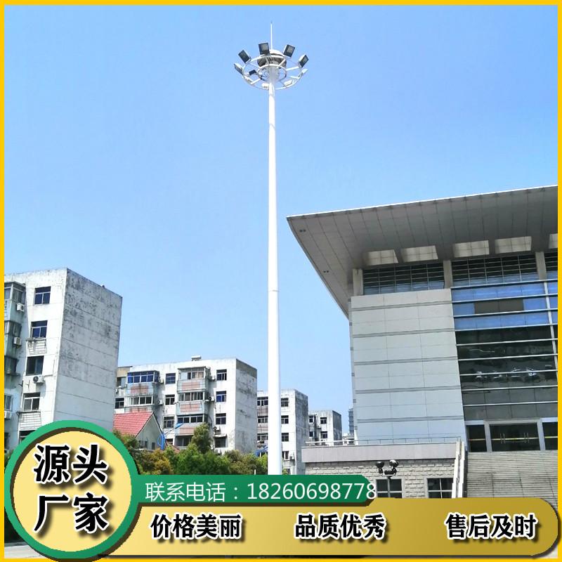 20 25 30米升降式高桿燈