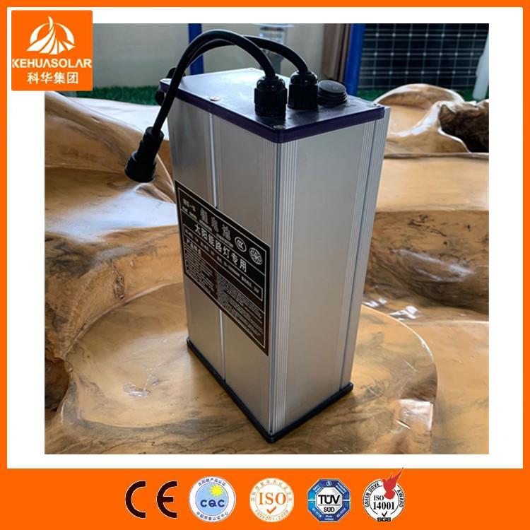磷酸鐵鋰電池 太陽能路燈鋰電池